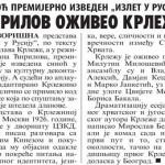 12.05.2012.-VECERNJE-NOVOSTI