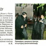 POLITIKA - SINOĆ U BEOGRADU - Izlet u Rusiju