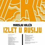 IZLET U RUSIJU - Plakat za predstavu