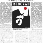 DANAS - M. Krtinić - Krleža: san o drugoj obali